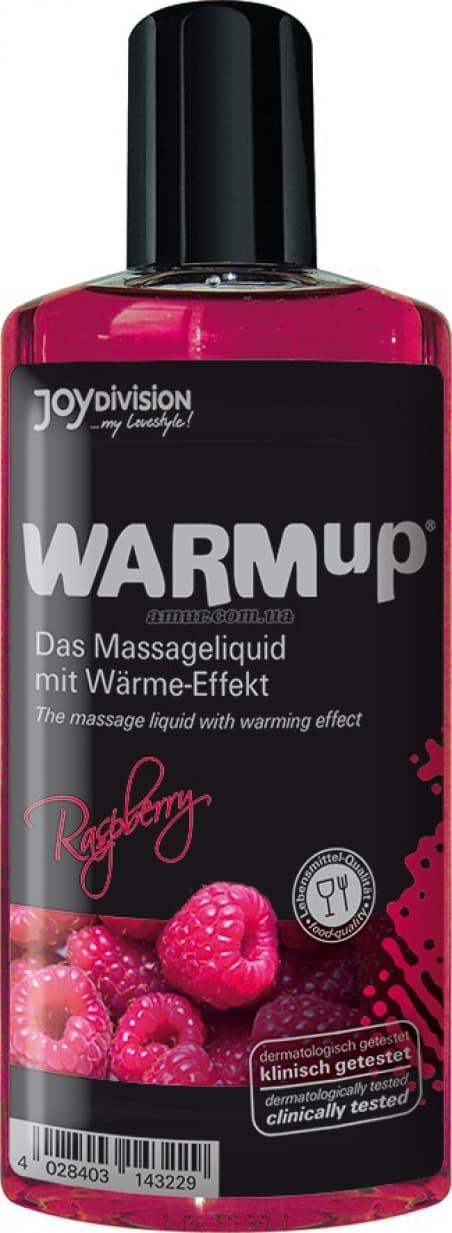 Массажное масло «WARMup» малина, 150 мл