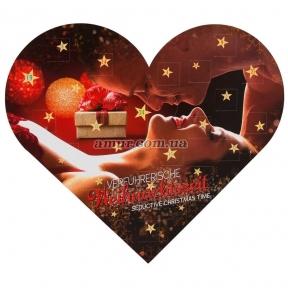 Календарь-игра «Seductive Christmas»